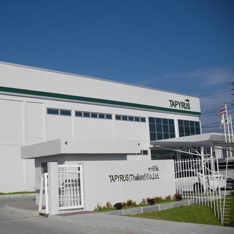 Tapyrus (Thailand) new factory.